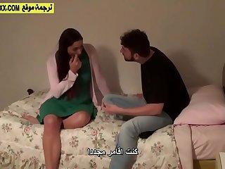 سكس مترجم عربى..